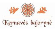 """Центр конференций и отдыха """"Kernaves bajoryne"""""""
