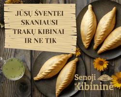 Кафе в Тракае - Вильнюс