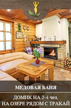 Медоая баня