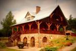 Центр отдыха и развлечений на озере Seivis в Польше  Šilainė