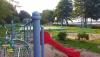 Спортивные площадки и детская площадка поблизости