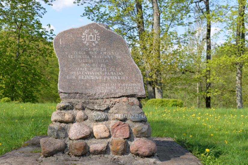 Veliuona mound, Jurbarkas district - 12