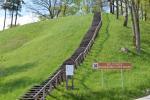 Veliuona mound, Jurbarkas district - 2