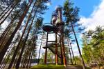 Merkinė Observation Tower